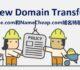 域名便宜续费方法-NameCheap.com和Name.com域名转移过程